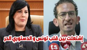 اشتعلت بين قلب تونس و الدستوري الحر/الخليفي لعبير موسي : لن نترككم تثبتوا استقطابكم و انتهى رصيدكم