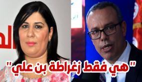 """عماد الخميري: """"عبير موسي لا تمت بأي صلة لبورقيبة وهي فقط زغراطة نظام بن علي"""""""