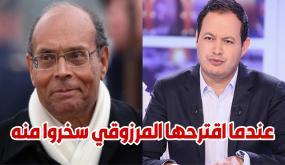 سمير الوافي: فرنسا تعين وزيرا للبحر في حكومتها الجديدة اما في تونس عندما اقترحها المرزوقي سخروا منه