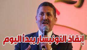 عماد الدايمي : قرار رئيس الحكومة متأخر جدا، إنقاذ التونيسار يبدأ اليوم ولا عزاء للمدافعين عن الفاسدين