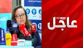 عاجل : نصاف بن علية تحذر و تكشف عن معطيات جديدة بعد ثبوت إصابة طاقم باخرة عائدة لتونس بالكورونا