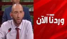 وردنا الآن: خلع منزل النائب محمد العفاس وسيارات مشبوهة في محيط منزله (فيديو و التفاصيل)