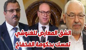 بولبابة سالم : الشق المعارض للغنوشي في النهضة تمسك بحكومة إلياس الفخفاخ