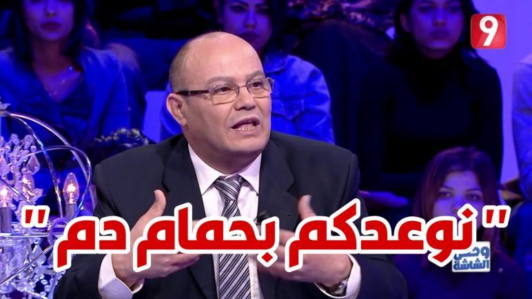 """الناشط السياسي نبيل الرابحي يهدد : """"نوعدكم بحمام دم و الدم للركبة"""""""