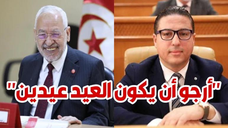 نائب التيار هشام العجبوني : جلسة سحب الثقة من الغنوشي ستكون ليلة العيد وأرجو أن يكون العيد عيدين
