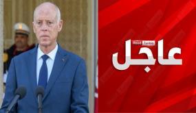 قيس سعيد يأمر بإرسال طائرتين عسكريتين محملتين بالمساعدات الغذائية والمستلزمات الطبية لدعم لبنان
