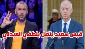 لطفي العبدلي : الرئيس اتصل بي و أكد دعمه لي و للحرية و هذه رسالته لمن يريد منع عروضي(فيديو)