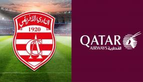 الخطوط الجوية القطرية و النادي الإفريقي يستعدان لتوقيع أكبر عقد استشهار في تونس مقابل مبلغ خيالي