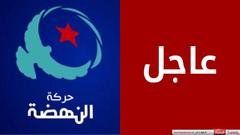 عاجل : حركة النهضة تفوز بالانتخابات التشريعية 2019 و هذا ترتيب المراكز الخمس الأولى
