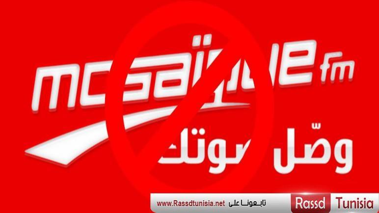 غضب شعبي و دعوات لمقاطعة موزاييك لربطها للعملية الارهابية بالحجاب !!!