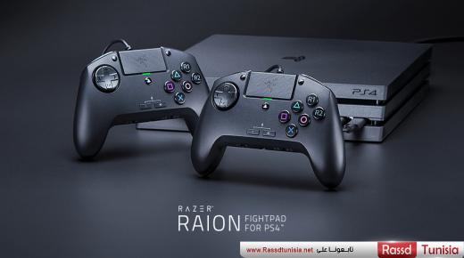 الإعلان عن أداة التحكم Razer Raion لمُحبي ألعاب القتال