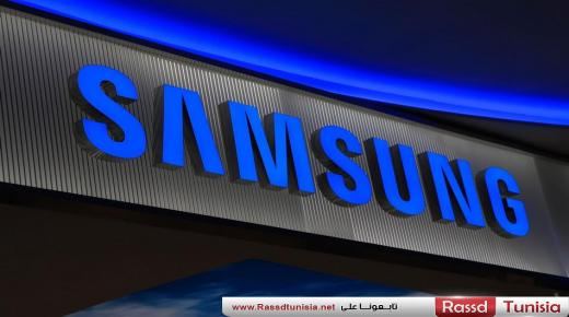 Samsung تُعلن عن توقعاتها المالية للربع الثالث من العام الحالي
