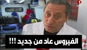 د.سمير عبد المؤمن عضو لجنة مقاومة كورونا يحذر: الفيروس عاد بقوة و علينا إستخلاص الدرس من جارتنا
