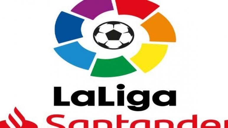 تقرير يكشف بعد نهاية الليجا الدوري الإسباني يبرز قيمة الاستقرار الفني للفرق