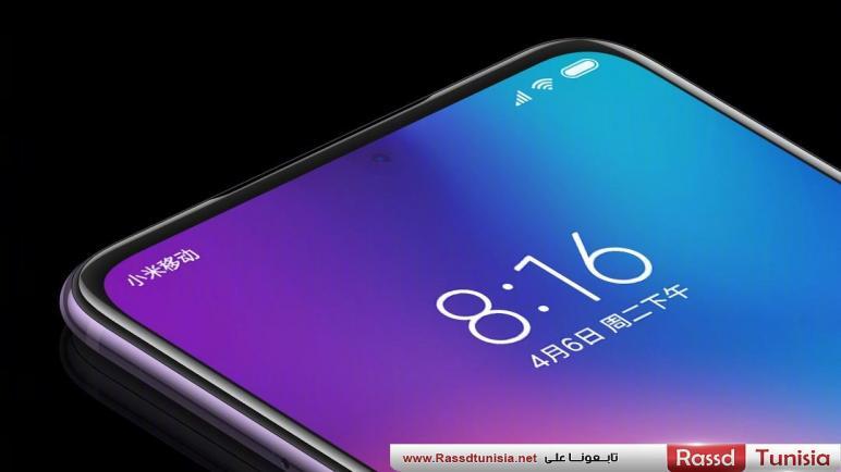 الهاتف Xiaomi Mi CC9 Pro سيضم خمس كاميرات، وسيصل يوم 5 نوفمبر