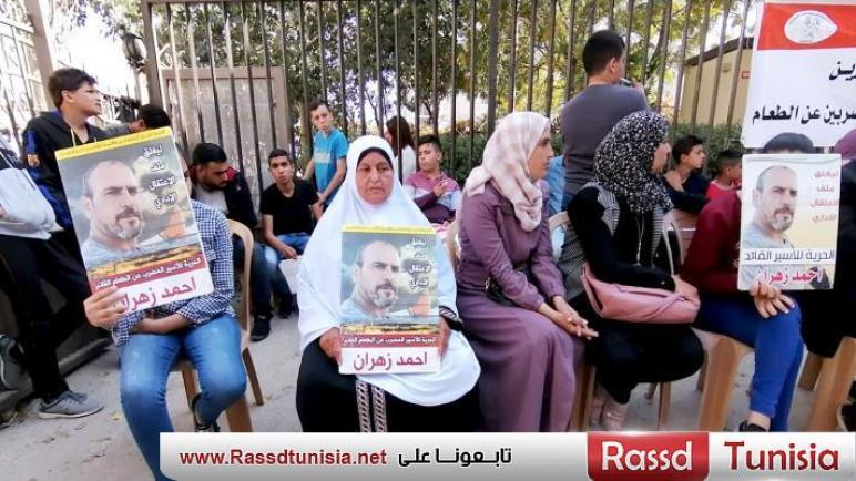 استمرار الفعاليات المساندة لأربعة أسرى فلسطينيين مضربين عن الطعام