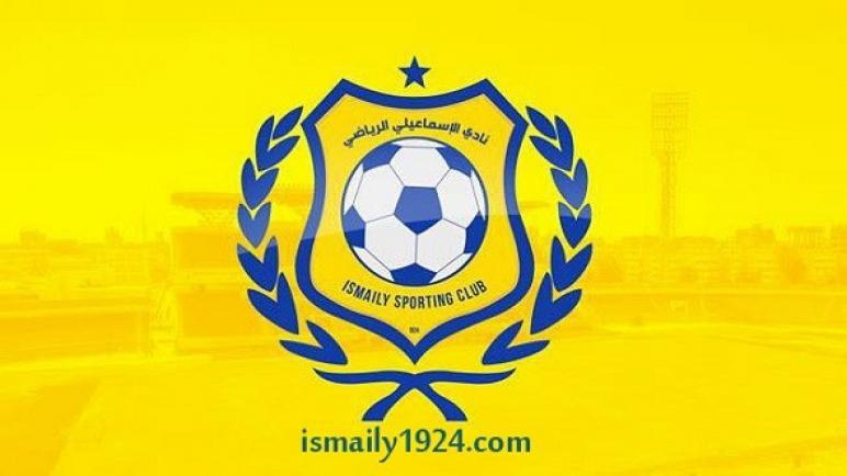 """الإسماعيلي المصري يبيّن سلبية مسحة لاعبيه الخاصة بوباء """"كورونا"""""""