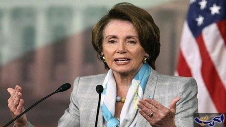 ترامب يتهم نانسي بيلوسي بالسعي للحصول على تريليون دولار لنفسها