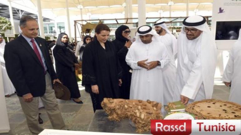 مريم المهيري تفتتح «أسبوع الأغذية والزراعة 2020» بجامعة الإمارات