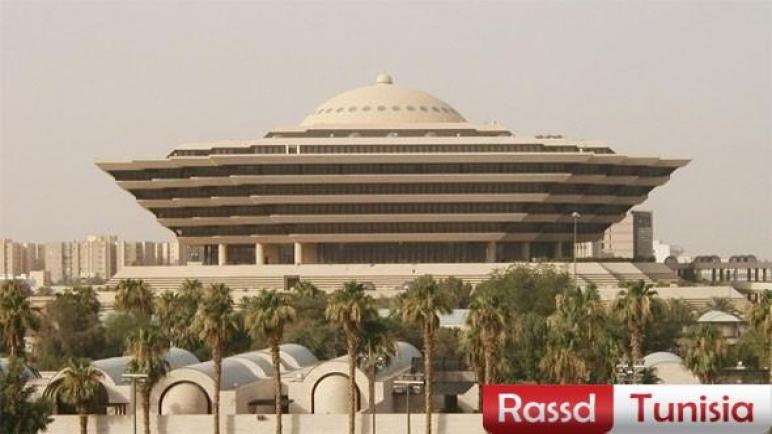 الرياض تدعو لمفاوضات سلام مباشرة بين الجانبين الفلسطيني والإسرائيلي تحت رعاية واشنطن