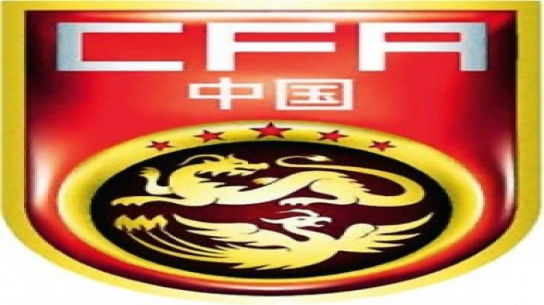 اتحاد الكرة الصيني يوضّح أنه سيقلّل من تجنيس اللاعبين البرازيليين