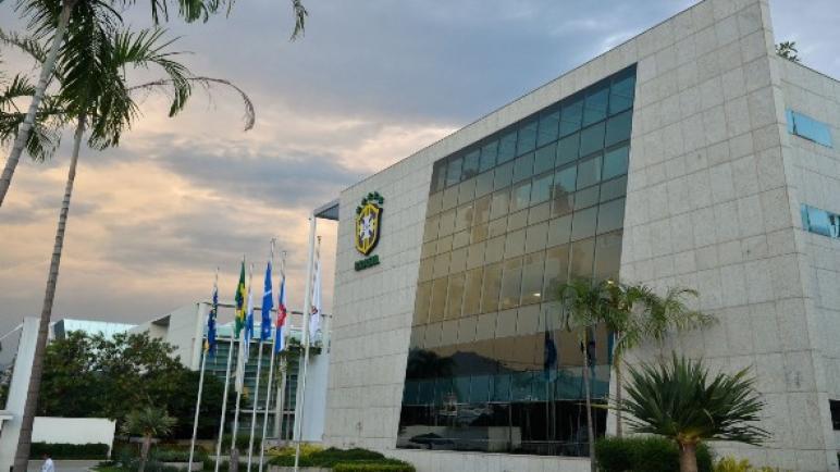 الكشف عن موعد انطلاق الدوري المحلي البرازيلي