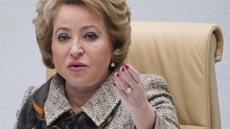 """رئيسة مجلس الفيدرالية الروسي تُعلق على اتهامات بريطانيا بتدخل """"موسكو"""" في شؤونها"""