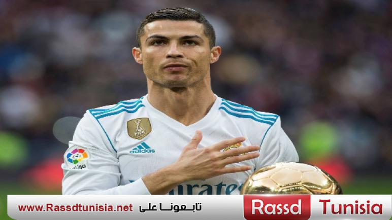 """رونالدو يتخلى عن قميصه لإنقاذ """"الأفريقي التونسي"""""""