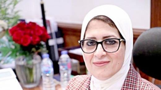 """أحدث حصيلة لإصابات ووفيَّات فيروس """"كورونا"""" الجديدة في مصر"""