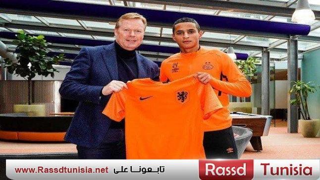 محمد احاتارين يقرر حمل القميص الهولندي ويعلن رسميًا تمثيل منتخب بلاده