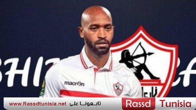 الزمالك يتظلّم ضد عقوبة اتحاد الكرة بتغريم شيكابالا 50 ألف جنيه