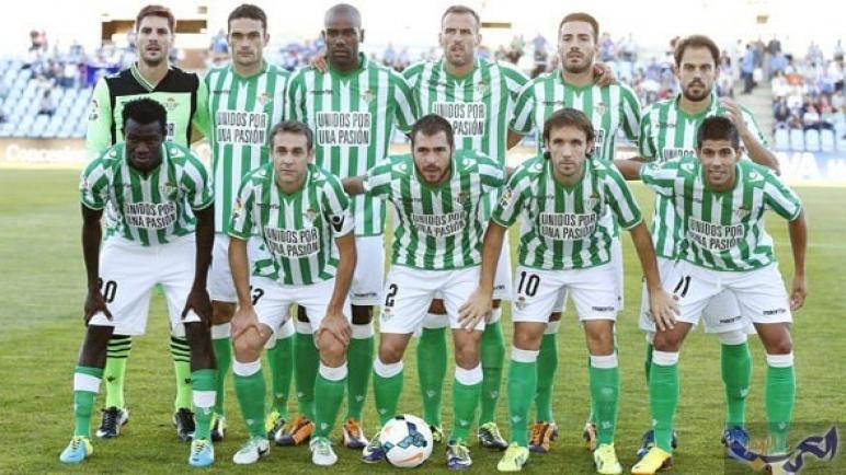 مورينو يقود فياريال للفوز على بيتيس في الدوري الإسباني