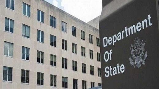 الخارجية الأميركية تُعلق على تقرير كالامارد بشأن عملية قتل قاسم سليماني