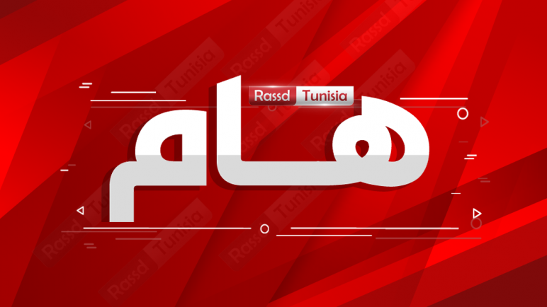 وردنا الآن : بلاغ جديد لرئاسة الجمهورية بخصوص ملف السيارة الإدارية لوزير النقل