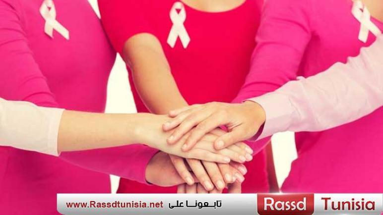 سليانة: يوم مفتوح للتقصي المبكر حول سرطان الثدي بعمادة القنطرة من معتمدية سليانة الجنوبية