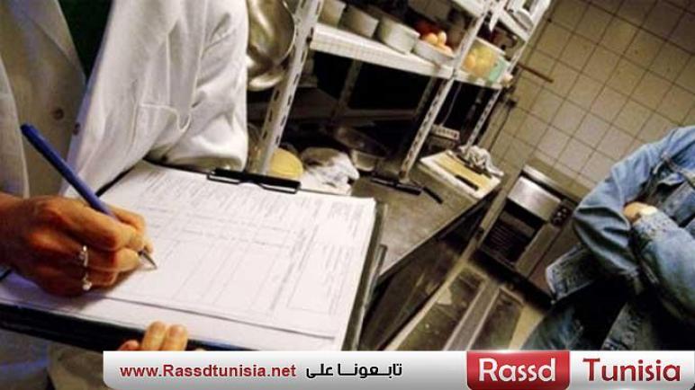 الادارة الجهوية للتجارة بتونس تنفذ حملة مكثفة لمراقبة كل مسالك التوزيع ومخازن التبريد العشوائية