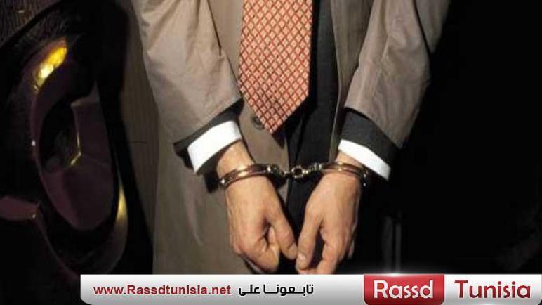 القبض على موظّف متّهم في قضايا فساد ورّط الدولة في خسائر بـ 16 مليارا.. وهذه التفاصيل