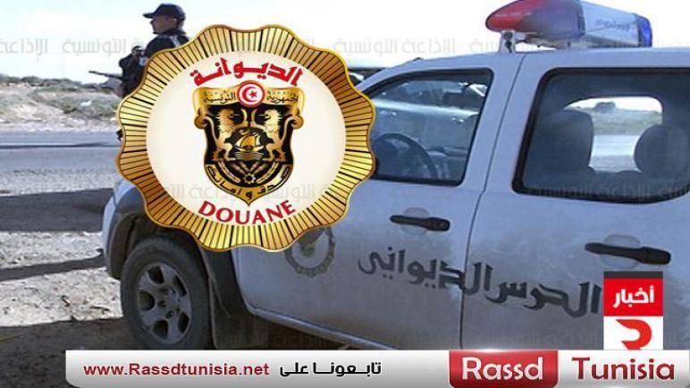 الديوانة التونسية:حجز كميات من المواد الغذائية المدعمة وبضائع اخرى مهربة