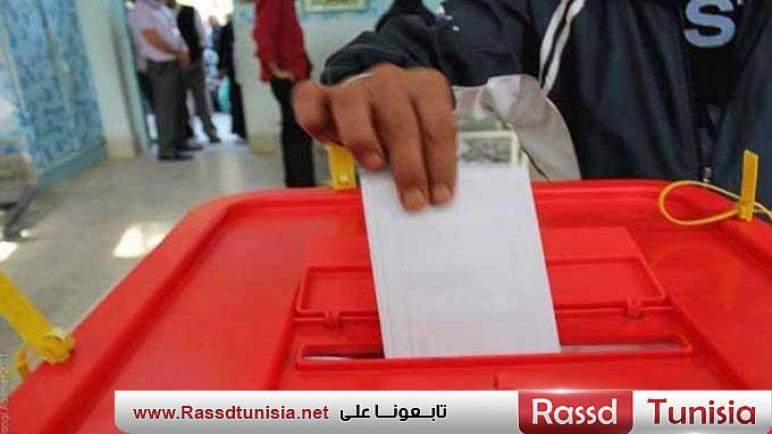 دور جمعية مناظرة في مواكبة الانتقال الديمقراطي في تونس