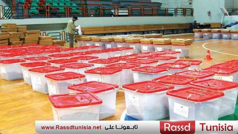 تشريعية 2019 : تونس 1 وتونس 2 -النتائج الحينية لعملية فرز الأصوات تبلغ نسبة 100 بالمائة