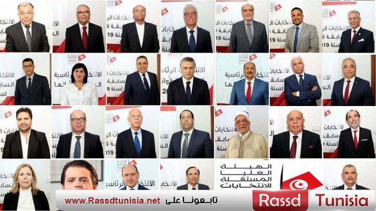 حسب ترتيبهم في ورقة الاقتراع/ أرقام المترشّحين للانتخابات الرئاسيّة وشعاراتهم