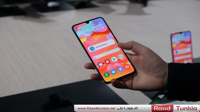 تقرير جديد يؤكد أن شركة سامسونج تعمل على الهاتف Galaxy A71، وأنه سيدعم شبكات 5G
