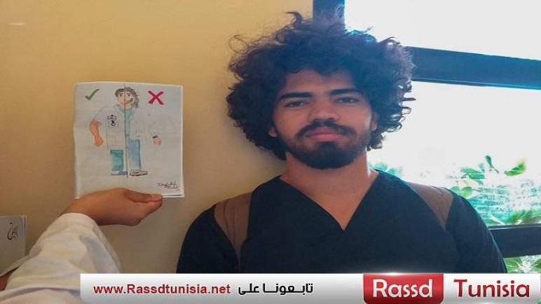 بالصور/ هذه هي التدوينة التي تسبّبت في طرد طالب من كليّة الطب بتونس