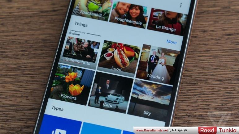 تطبيق Google Photos حصل الآن على ميزة داخلية للدردشة
