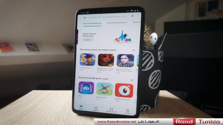 Google Play Store حصل على الوضع الليلي في بعض هواتف Android 10