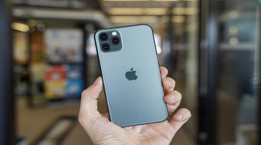 الهاتفين iPhone 12 Pro و iPhone 12 Pro Max سيأتيان مع 6GB من الذاكرة العشوائية