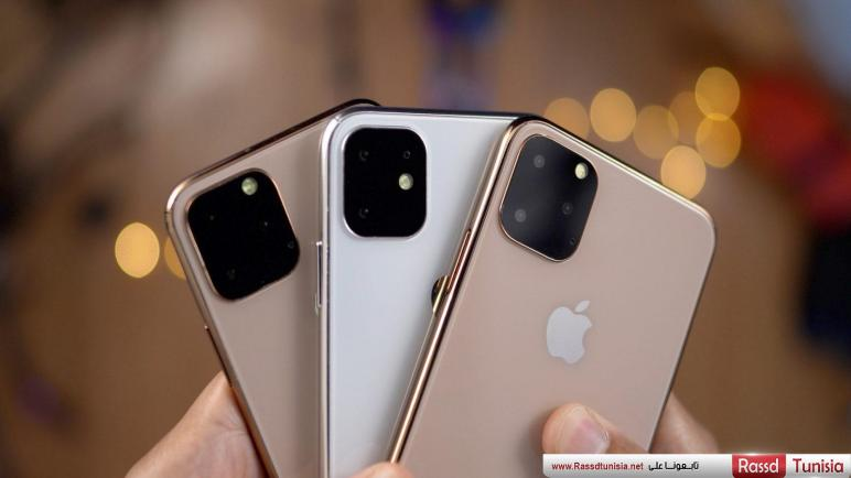 تسريب أسعار هواتف iPhone 11 Series ساعات قبل الإعلان الرسمي