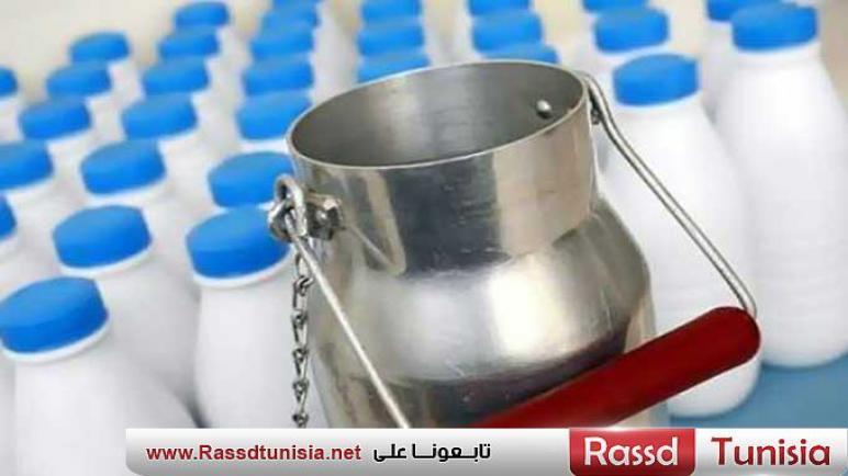 سليانة: تسجيل تذبذب في التزويد بمادة الحليب على مستوى الجهة