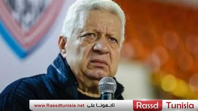 رسميا: رئيس الزمالك المصري يرفض لعب مباراة السوبر الإفريقي مع الترجي..وهذه التفاصيل..