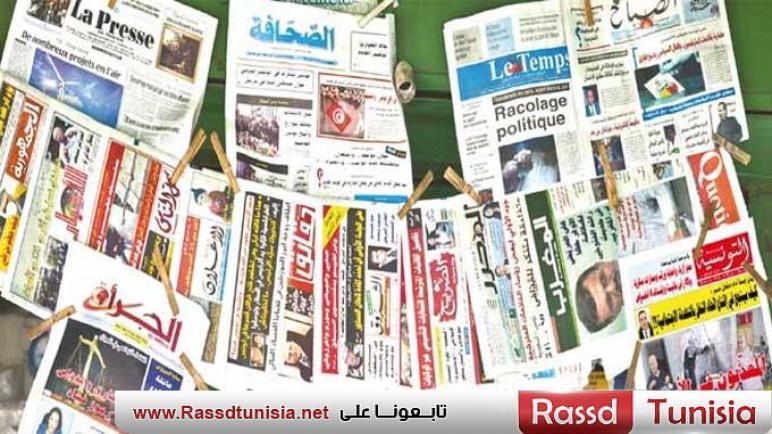 ابرز اهتمامات الصحف التونسية ليوم السبت 2 نوفمبر 2019